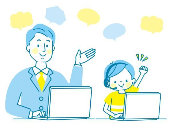 illustrazioni stock, clip art, cartoni animati e icone di tendenza di a smiling parent and child and a computer (boy) - two students together asian