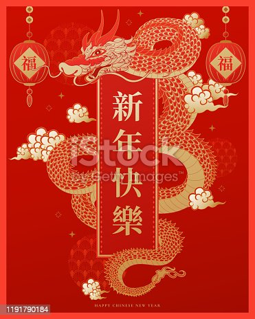Solemn dragon with new year's greeting on red background, Chinese text translation: Happy lunar year and fortune