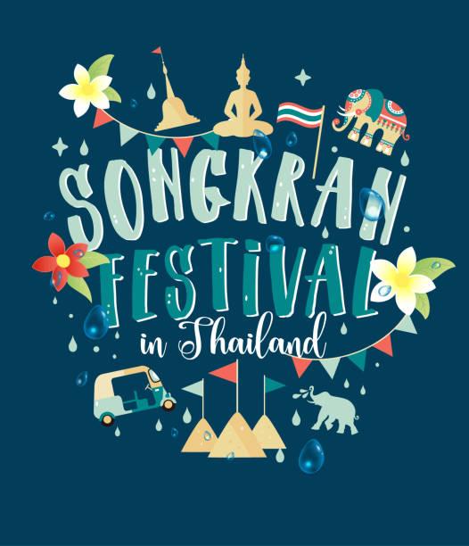 songkran festival in thailand of april, hand drawn lettering, pagoda sand, elephant splashing water, flowers tropical. vector illustration. - songkran festival stock illustrations, clip art, cartoons, & icons