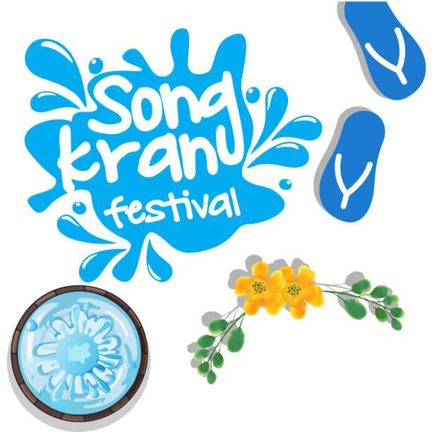 songkran festival in thailand sandal bowl yellow flower background vector image - songkran festival stock illustrations, clip art, cartoons, & icons