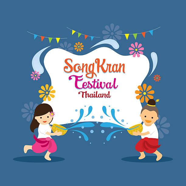 songkran festival, kids playing water - songkran festival stock illustrations, clip art, cartoons, & icons