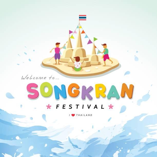 songkran festival of thailand - songkran festival stock illustrations, clip art, cartoons, & icons