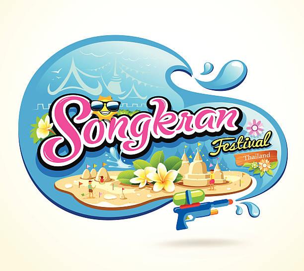songkran festival period of april, in the summer of thailand - songkran festival stock illustrations, clip art, cartoons, & icons