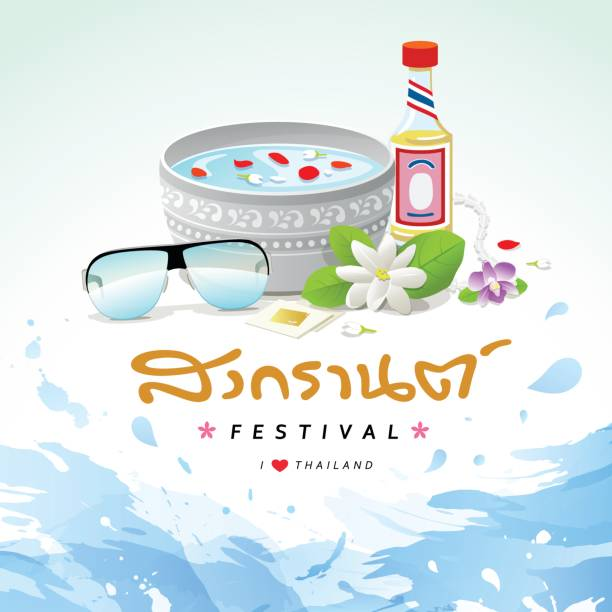 songkran festival sign of thailand design water background - songkran festival stock illustrations, clip art, cartoons, & icons