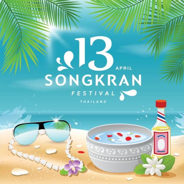 songkran festival summer of thailand on sea - songkran festival stock illustrations, clip art, cartoons, & icons