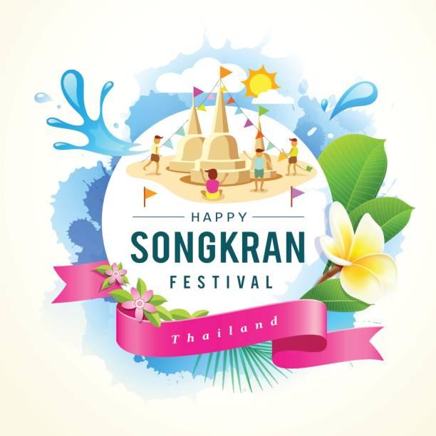 songkran festival summer of thailand - songkran festival stock illustrations, clip art, cartoons, & icons