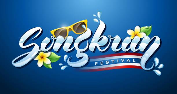 songkran thai new year - songkran festival stock illustrations, clip art, cartoons, & icons