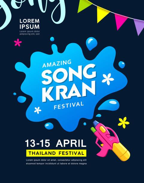 songkran thailand gun vector and water splash poster design - songkran festival stock illustrations, clip art, cartoons, & icons