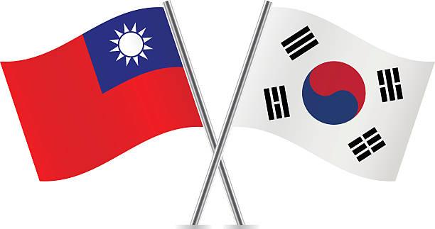韓国と台湾国旗。ベクトルます。 - 韓国の国旗点のイラスト素材/クリップアート素材/マンガ素材/アイコン素材