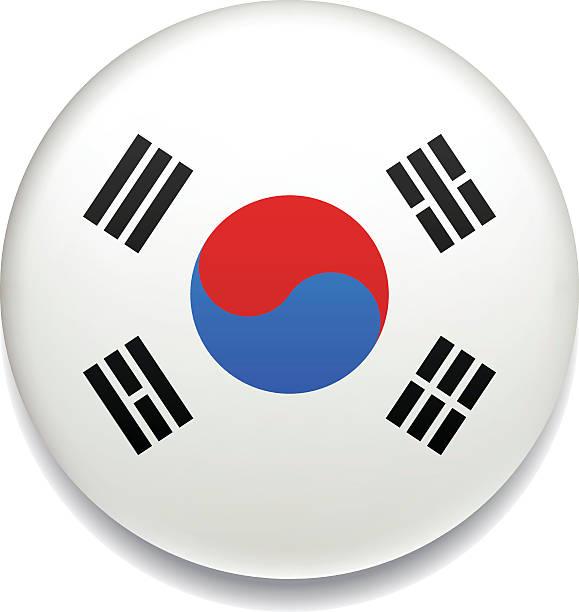 韓国の国旗ボタン - 韓国の国旗点のイラスト素材/クリップアート素材/マンガ素材/アイコン素材