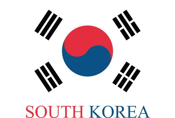 韓国旗抽象的なイラスト デザインの背景をベクトルします。 - 韓国の国旗点のイラスト素材/クリップアート素材/マンガ素材/アイコン素材