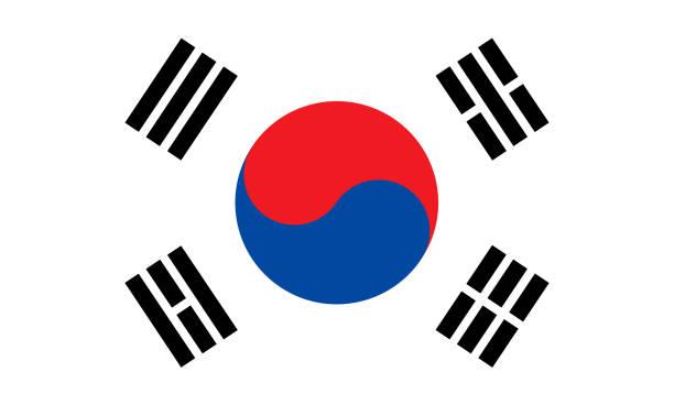 韓国国旗 - 韓国の国旗点のイラスト素材/クリップアート素材/マンガ素材/アイコン素材
