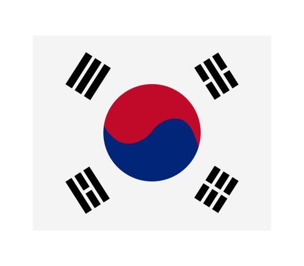 韓国の国旗 - 韓国の国旗点のイラスト素材/クリップアート素材/マンガ素材/アイコン素材