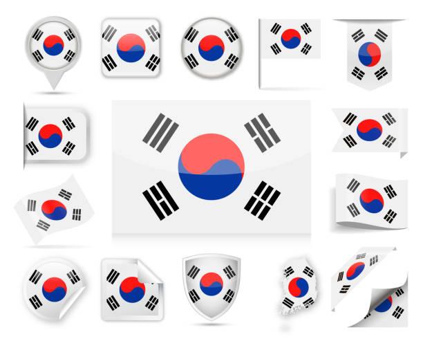 韓国旗ベクトルを設定 - 韓国の国旗点のイラスト素材/クリップアート素材/マンガ素材/アイコン素材