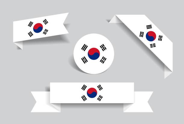 韓国旗ステッカーとラベル。ベクトルの図。 - 韓国の国旗点のイラスト素材/クリップアート素材/マンガ素材/アイコン素材