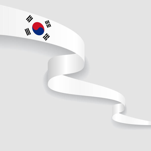 韓国国旗波状の抽象的な背景。ベクトルイラスト。 - 韓国の国旗点のイラスト素材/クリップアート素材/マンガ素材/アイコン素材