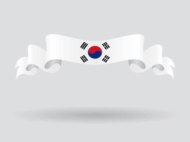韓国の波状フラグです。ベクトルイラストレーションます。 - 韓国の国旗点のイラスト素材/クリップアート素材/マンガ素材/アイコン素材