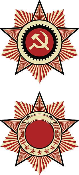 소련 휘장 - 러시아 stock illustrations