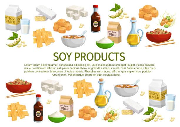 大豆製品、ベクター - 枝豆点のイラスト素材/クリップアート素材/マンガ素材/アイコン素材