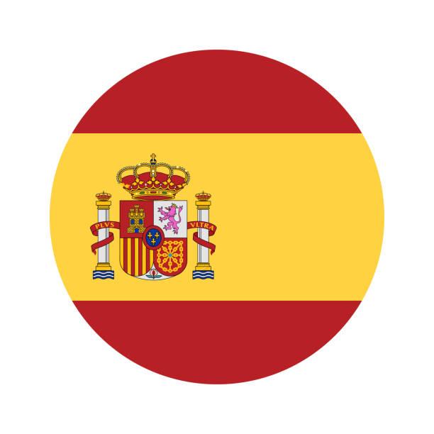 Espagne - rond plat icône de drapeau vectoriel - Illustration vectorielle