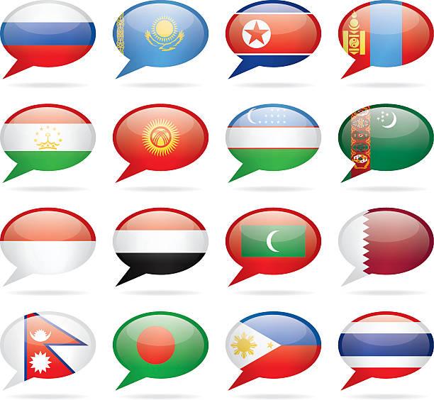 音声バブルアジアの旗 ベクターアートイラスト