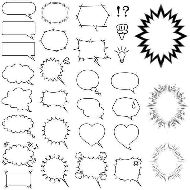 スピーチの泡 - 吹き出し点のイラスト素材/クリップアート素材/マンガ素材/アイコン素材