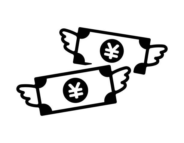 spending money / wasting money / flying money icon (japanese yen / JPY) spending money / wasting money / flying money icon (japanese yen / JPY) japanese currency stock illustrations