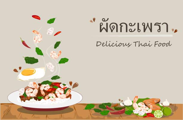 ilustraciones, imágenes clip art, dibujos animados e iconos de stock de la albahaca tailandesa picante con mariscos y huevos es una deliciosa comida tailandesa. arroz cubierto con mariscos salteados y hojas de albahaca. comida callejera en tailandia. - comida tailandesa