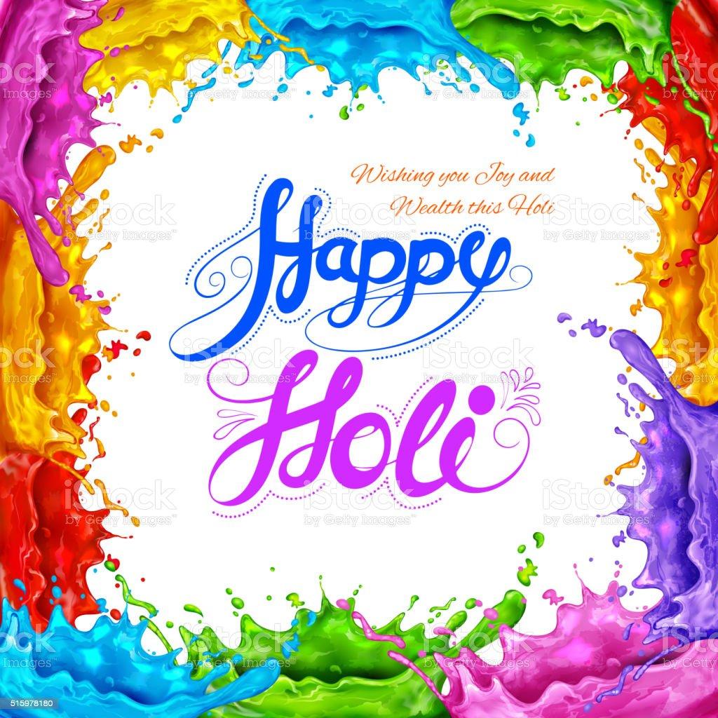 派手な背景なホリ春祭 - お祝いのベクターアート素材や画像を多数ご用意