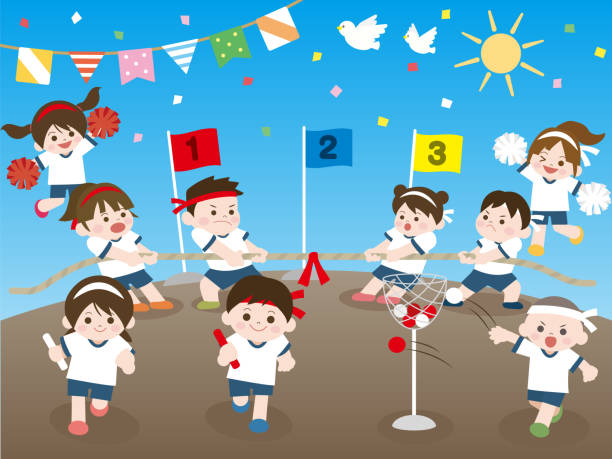 Free Field Day Cliparts, Download Free Clip Art, Free Clip Art on Clipart  Library