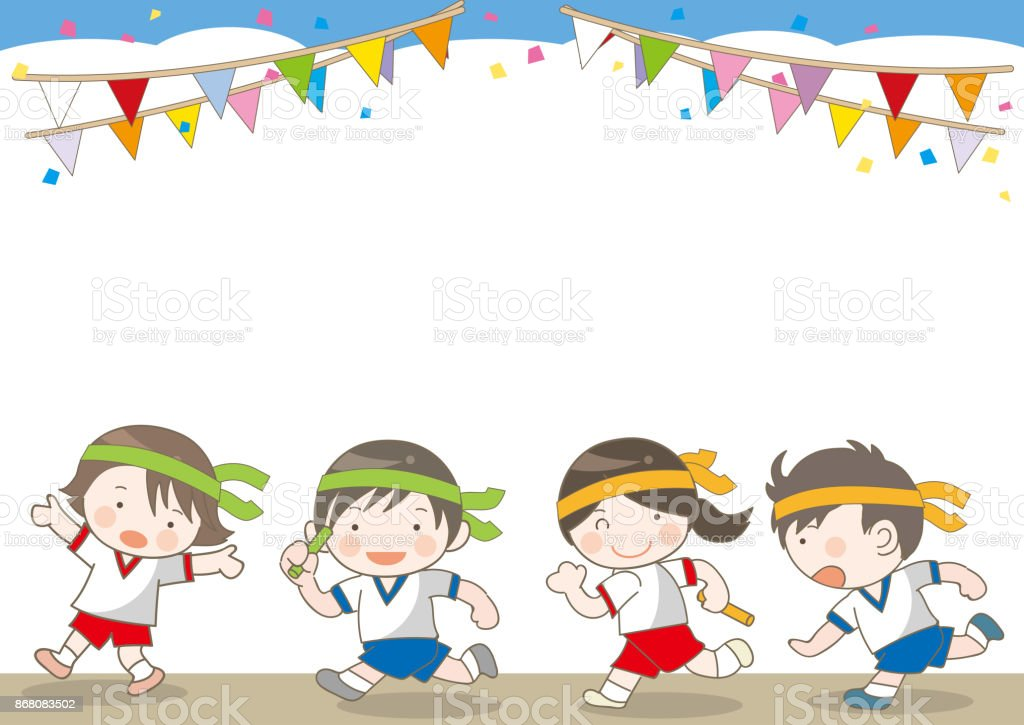 Sports Background Clip Art: Sports Day Relay Image Stock Illustration