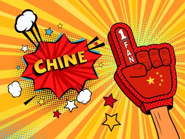 ilustrações de stock, clip art, desenhos animados e ícones de sports fan male hand in glove raised up celebrating win of chine speech bubble with stars and clouds.  colorful pop art style fan illustration - soccer supporter portrait