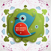 EPS 10 Vector illustration of a spring bird on meadow amidst a landscape, in circular design. alphabet is self-created. Write your own text! Used transparencies, opacityes and simple gradients. Easy to edit. RGB color mode. (include AI-CS3, EPS10, JPEG 2800x2800px)