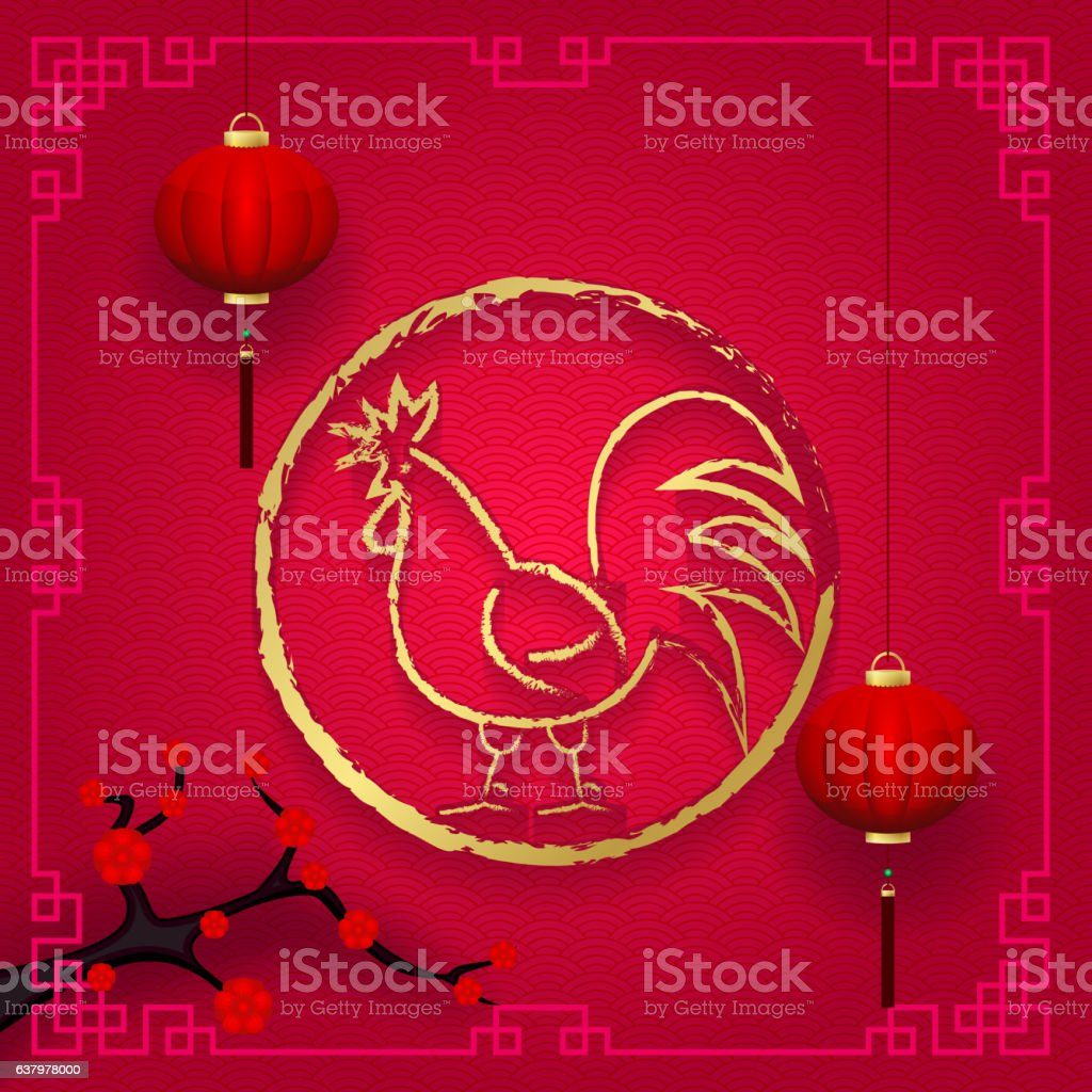 spring festival for a long time chinese new year calligraphy royalty free stock vector art - How Long Is Chinese New Year