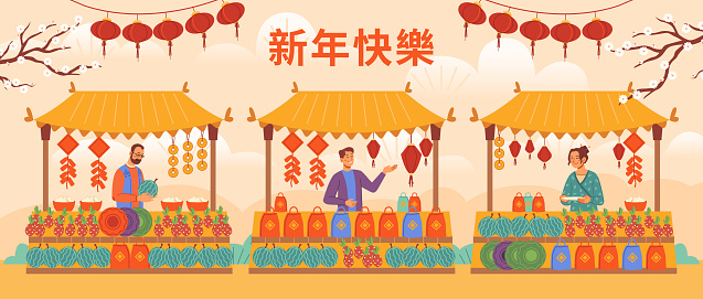 Spring festival holiday fair, Chinese New Year shopping, sellers on market standing at counters with fruits and souvenirs, flat cartoon background. Vector CNY holiday celebration, goods sale, lanterns