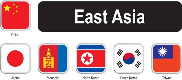 東アジアの正方形の国旗 - 韓国の国旗点のイラスト素材/クリップアート素材/マンガ素材/アイコン素材