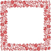 Square frame made from Hungarian embroidery pattern