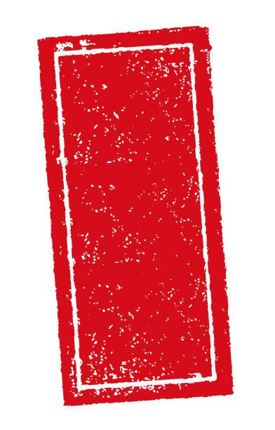 正方形のスタンプ フレーム - グランジフレーム点のイラスト素材/クリップアート素材/マンガ素材/アイコン素材