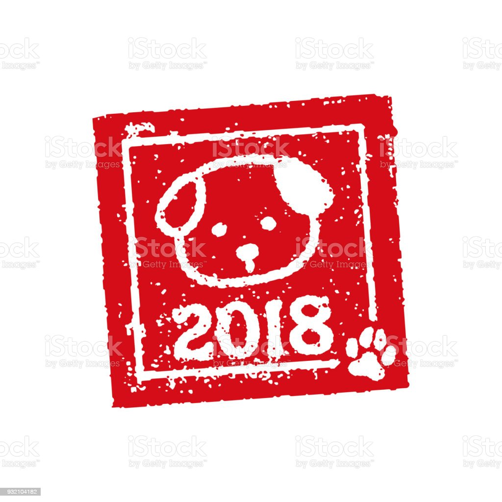 Square stamp new year greeting for 2018 stock vector art more new year greeting for 2018 japanese royalty free square stamp m4hsunfo