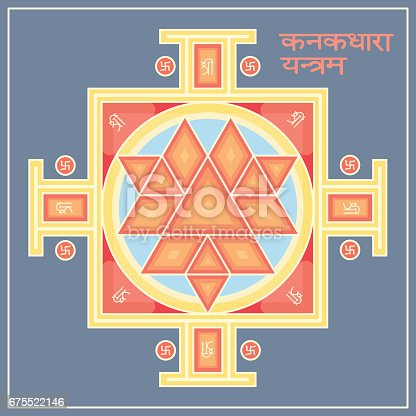 Free download of Sri Yantra vector graphics and illustrations