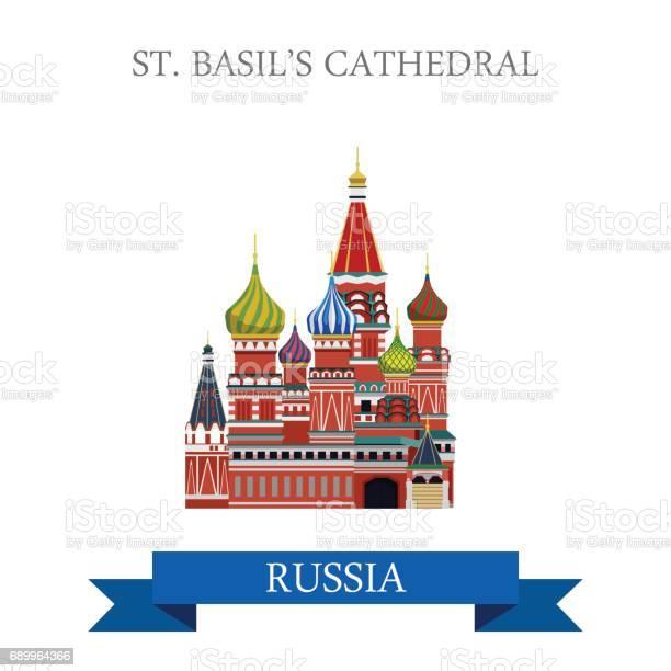 St basil cathedral in moscow russia flat cartoon style historic sight vector id689964366?b=1&k=6&m=689964366&s=612x612&h=bqto sqivj mo2w5kbuj67xc dfitykzqtbibzm5rho=