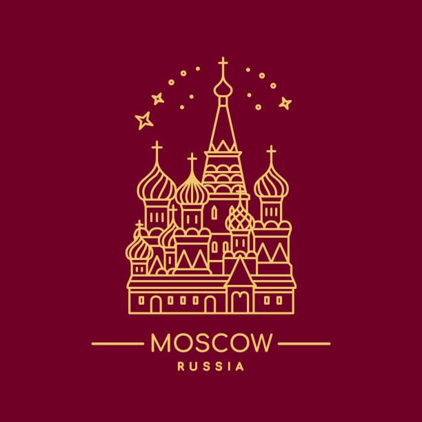 St. Basil's Cathedral vector illustration. Line art. Moscow landmark. St. Basil's Cathedral vector illustration. Line art. Moscow landmark. kremlin stock illustrations