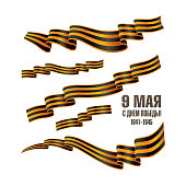 set of the ribbons, vector illustration