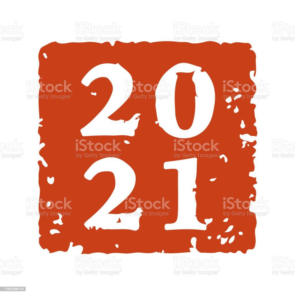 旧 2021 韓国 正月