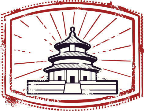 Stamp from the Temple of Heaven