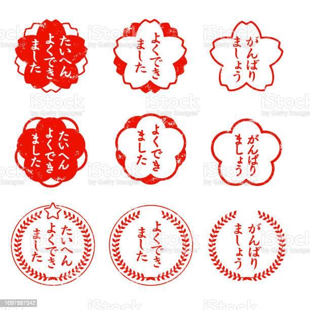 Stamp material set vector id1097887342?b=1&k=6&m=1097887342&s=612x612&h=cyiu8set k8dxyrx nfgvghqr4th2m32t iwmu80zhk=