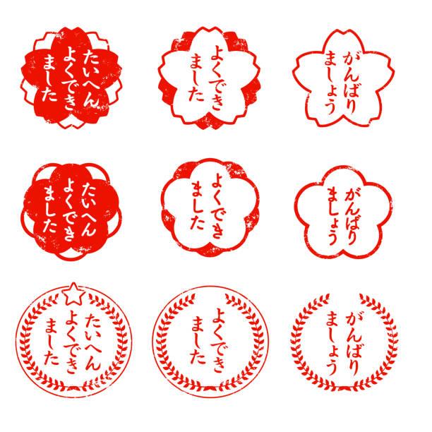 illustrations, cliparts, dessins animés et icônes de jeu de matière de timbres - niveau primaire
