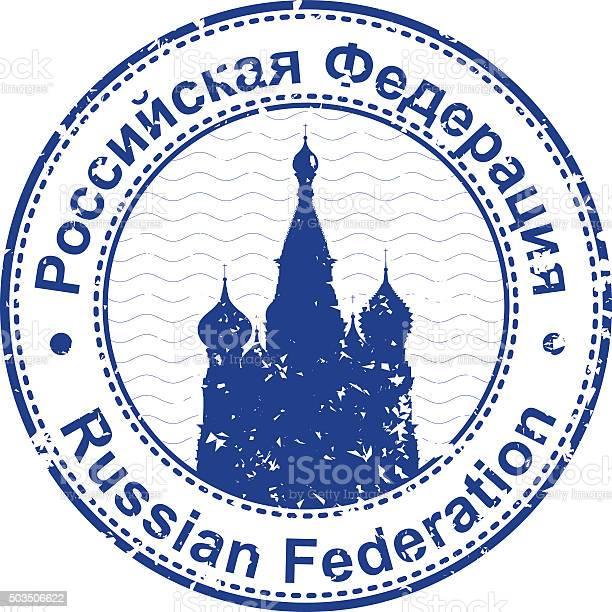 Stamp of russia vector id503506622?b=1&k=6&m=503506622&s=612x612&h=3rvct7nl5yqgddrzzyuote0eioxcxbv lhkfvwvofyw=