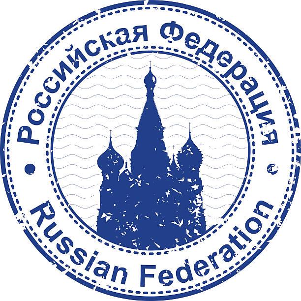 stamp of russia - rusya stock illustrations
