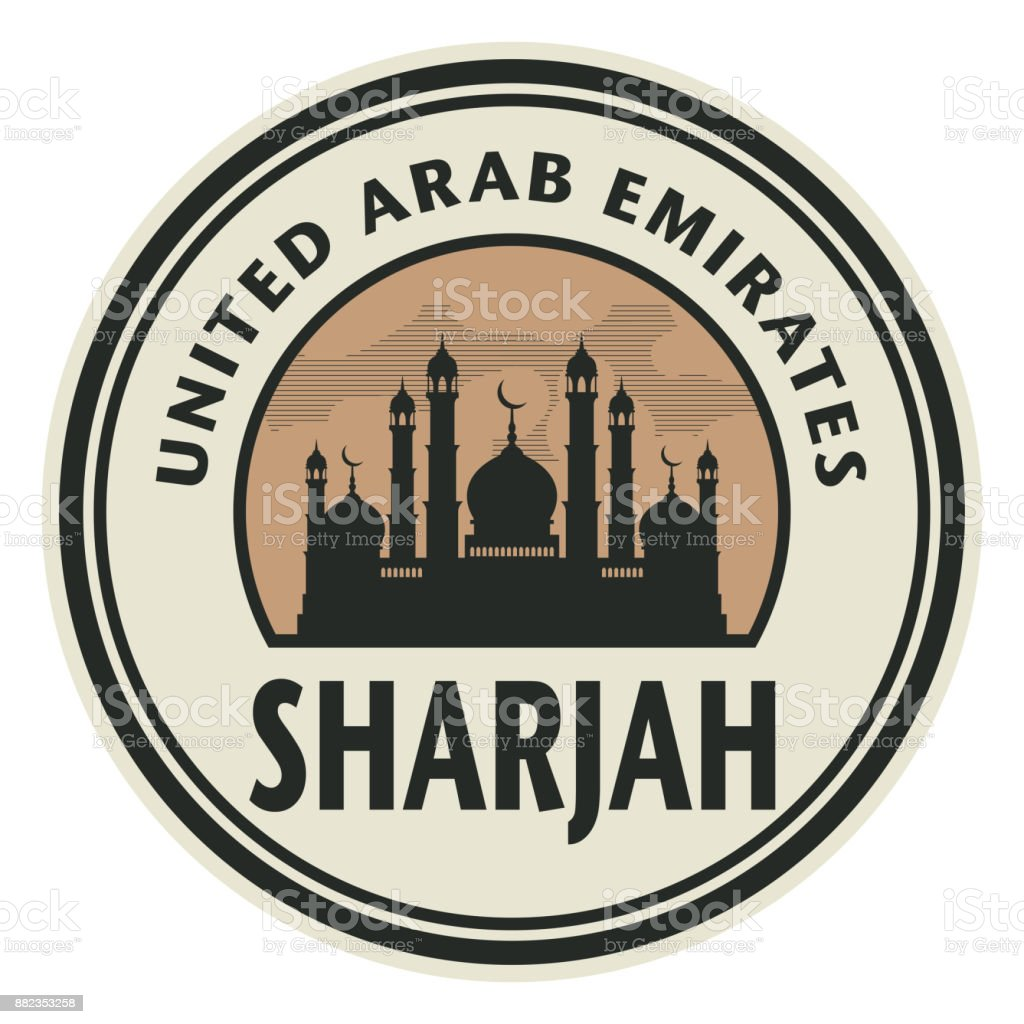 Stamp with text Sharjah, United Arab Emirates